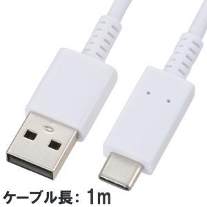USB to USB Type-C 変換アダプター アンドロイドスマホタブレットの充電通信に USB...