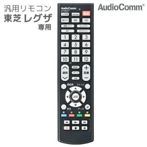 数量限定 AudioComm テレビリモコン 東...の商品画像