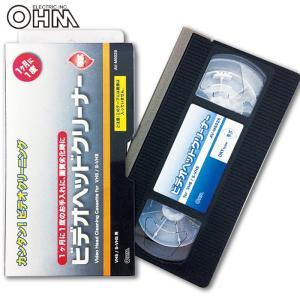 ビデオヘッドクリーナー 乾式 VHS S-VHS ドライタイプ 03-6026 セール