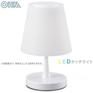 LEDタッチライト 3段階調光 昼白色 ホワイト 白 TT-...