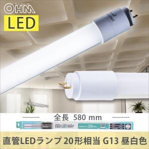 OHM LED蛍光灯 直管LEDランプ 20形相当 G13 昼白色 片側給電仕様 グロースタータ式 専用スタータ付 LDF20SS・N/10/13-U 1 06-1815 オーム電機