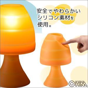 スタンドライト シリコン素材 オレンジ 電球別売  E17 ...