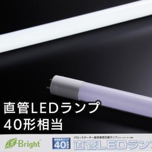 期間限定特価 送料無料 OHM LED蛍光灯 直管LEDランプ 40形相当 G13 昼光色 グロースタータ式 ダミースタータ付 LDF40SS・D/20/23 06-2982 オーム電機