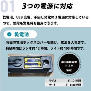 AudioComm 手回しラジオライト|RAD-M799N 07-3799 OHM オーム電機|e-price|03