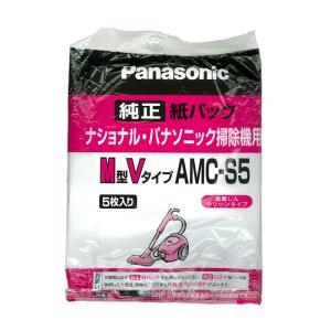パナソニック 掃除機紙パック AMC-S5 ...の関連商品10