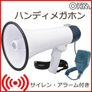 OHMハンディメガホン 拡声器 マイク XB-11SF オーム電機