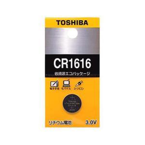 07-6209 東芝 CR1616EC セールの関連商品5