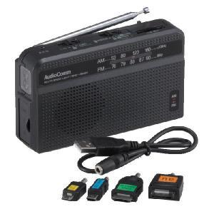 手回し充電ラジオライト 防災ラジオ スマートフォン充電 RAD-V945N AudioComm 07-7945 OHM オーム電機|e-price|03