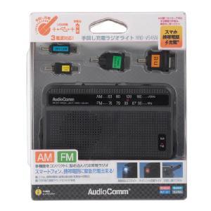 手回し充電ラジオライト 防災ラジオ スマートフォン充電 RAD-V945N AudioComm 07-7945 OHM オーム電機|e-price|05