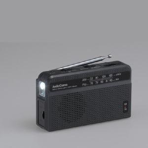 手回し充電ラジオライト 防災ラジオ スマートフォン充電 RAD-V945N AudioComm 07-7945 OHM オーム電機|e-price|06