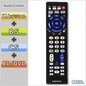 リモコン テレビ DVD ブルーレイ オーディオ ビデオ 各社共通 汎用 簡単操作 TV