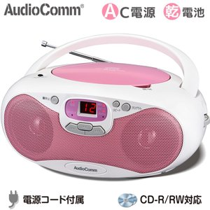 期間限定特価 ポータブルCDプレーヤー ラジオ ワイドFM ピンク RCR-530N-P 07-8848 AudioComm OHM オーム電機