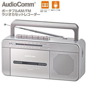 AudioComm ポータブルラジカセ RCS-M930R 07-8923 OHM オーム電機