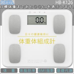 体脂肪計 BMI指数 目標体重との差 ガラス計測台 スタイリッシュ おしゃれ シンプル