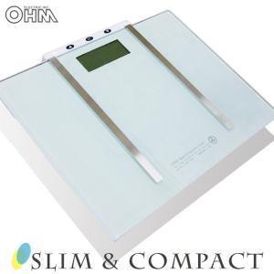 体重計 体組成計 ダイエット 管理 シンプル スタイリッシュ