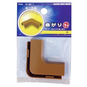 OHM 曲がり1号 茶 ABS DZ-MM1/T オーム電機 09-2207 e-price
