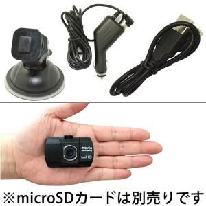 高画質FullHDドライブレコーダー movio ナガオカ MDVR104FHD 13-3263|e-price|03