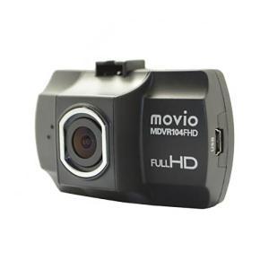 高画質FullHDドライブレコーダー movio ナガオカ MDVR104FHD 13-3263|e-price|05
