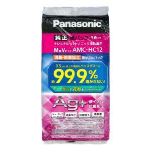 パナソニック 掃除機紙パック AMC-HC12 ...の商品画像