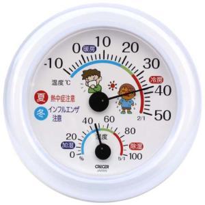 クレセル 壁掛け・卓上両用 温湿度計 TR103W ホワイト 温度計 湿度計 インフルエンザ 熱中症対策 17-8901 セール