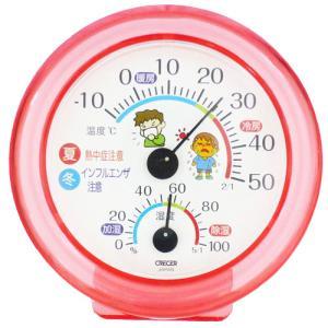 クレセル 壁掛け・卓上両用 温湿度計 ピンク 温度計 湿度計 インフルエンザ 熱中症対策 TR103P 17-8903 セール