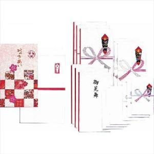おつきあい No.20 BX-20 ケースに入った祝儀袋(のし袋)セット 粗品・記念品 (18s0644-271)