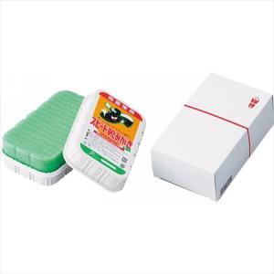 スピード靴みがき K-1 靴の汚れを落としピカピカに 粗品・記念品 (18s0653-165)