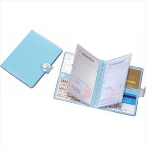 保険証・カードケース HC-380 保健証や診察...の商品画像
