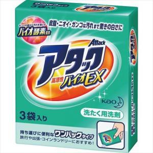 花王 ワンパックアタック(27g×3袋)kao 洗濯洗剤3回...