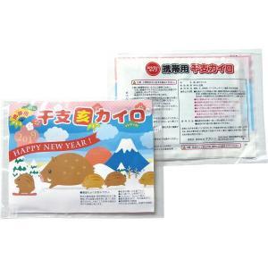 携帯用干支カイロレギュラー(亥) 18W-R10