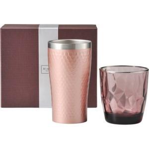 ダイアナ リラックスセット ピンク  ステンレス真空二重構造タンブラー&グラス ) 21s0170-026|e-prom
