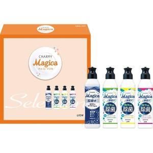 引っ越し 挨拶 品物 洗剤ギフト ライオン チャーミーマジカ セレクションギフト(LMA-10A)  台所用洗剤 4本セット|e-prom