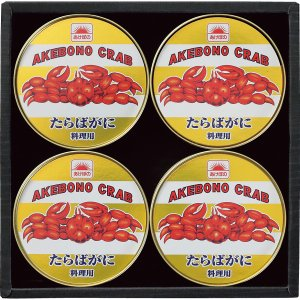 アラスカ産たらばがに缶詰(料理用) AR-100  お中元 送料無料(沖縄・北海道・離島は除く)