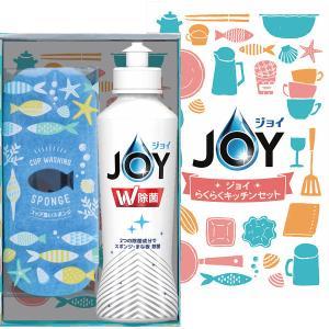引っ越し 挨拶 品物 洗剤ギフト ジョイ らくらくキッチンセット  CBRK-5B 21s0492-059|e-prom