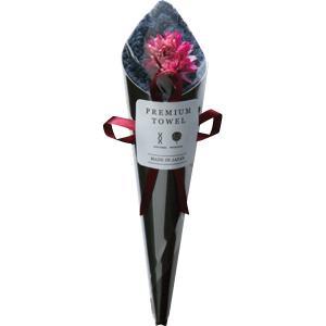 ハンドタオル花束 ネイビー (FL12BK)  ドライフラワーと吸水タオルで作った花束 e-prom