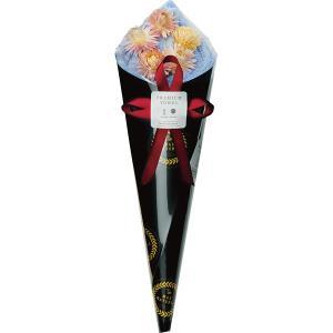 フェイスタオル花束 ブルー (FL35BK)  ドライフラワーと吸水タオルで作った花束 e-prom