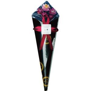 フェイスタオル花束 ネイビー (FL35BK)  ドライフラワーと吸水タオルで作った花束 e-prom