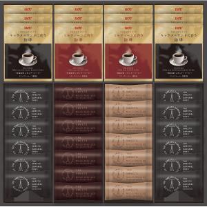ザ・スウィーツ 極上スウィーツ&コーヒーセット  SCMU50  お歳暮 送料無料(沖縄・北海道・離島は除く) e-prom