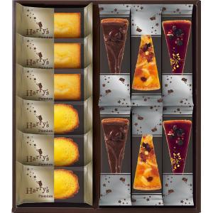ハリーズプレミアム タルト・焼き菓子セット  SHRP30  お歳暮 送料無料(沖縄・北海道・離島は除く) e-prom