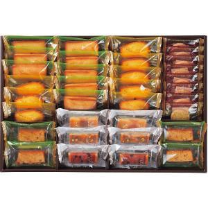 ハリーズレシピ タルト・焼き菓子セット  SHHR50  お歳暮 送料無料(沖縄・北海道・離島は除く) e-prom