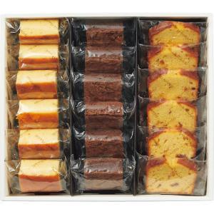 パティスリー プレセリテ 焼き菓子セレクション  PPYS30  お歳暮 送料無料(沖縄・北海道・離島は除く) e-prom