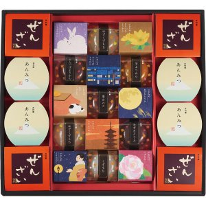 井村屋 和菓子の彩  WIR-50 e-prom