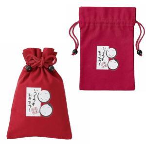 健康長寿 巾着 1枚 健康で長寿を願う使い勝手の良いきんちゃく袋 敬老の日 記念品 ギフト e-prom