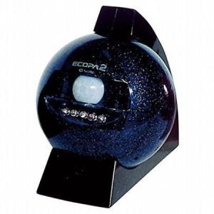 センサーライト エコパ2 ブルー 【SL-612】人が近づくと約10秒間自動点灯【防災グッズ】