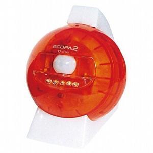 センサーライト エコパ2 オレンジ 【SL-613】人が近づくと約10秒間自動点灯【防災グッズ】