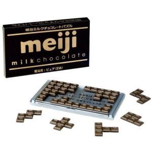 明治ミルクチョコレートパズル 047210 明治の板チョコそっくりのパズル e-prom