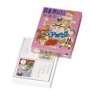 かるた (日本昔ばなし) 1037 昔なつかしいかるたシリーズ(販促品・粗品) 20z370k01b e-prom