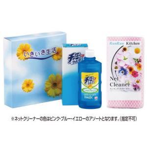 引っ越し 挨拶 品物 洗剤ギフト いきいき生活 キッチンセット M-26 (12522) 洗剤&スポンジ 21z371g01|e-prom