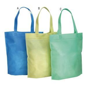 エコ・フォールディングバッグ 1枚 E2582 (ブルー) (ベージュ)(グリーン) (販促品・粗品...