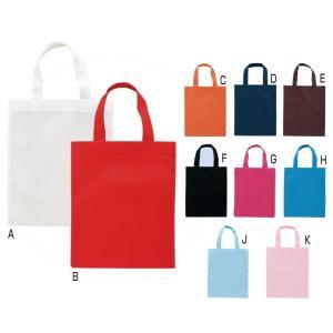 不織布A4フラットトート 1枚 TR-0435-044 A4サイズの書類収納の不織布トートバッグ(販...